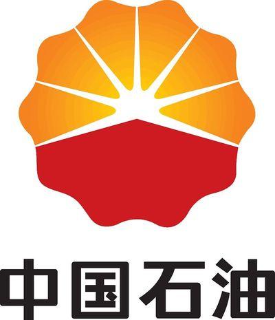 沙特阿美亚太最大科研投资落户中国石油